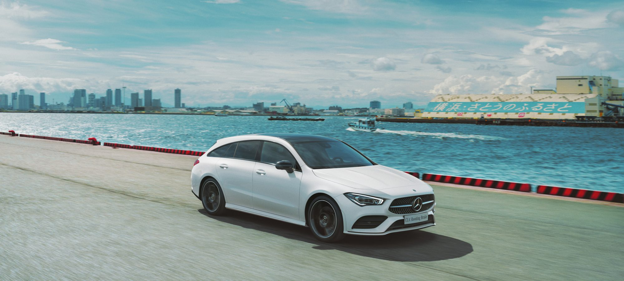 Mercedes-Benz CLA-klass